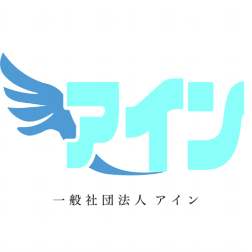 ain-logo