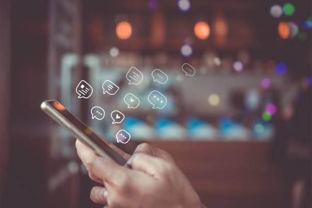 スマホと情報通信|アインの集客マーケティングブログ