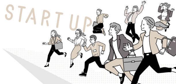 スタートアップ|アインの集客マーケティングブログ